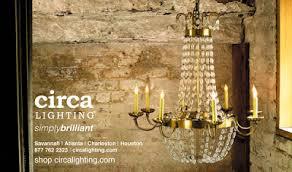 circa lighting houston art by katie runnels