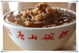 mention compl駑entaire cuisine 多年以前的舊文重貼 這碗飯 走味了
