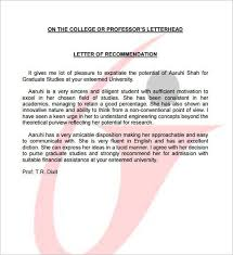 recommendation letter for engineering student pdf cover letter