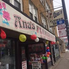 flower shops in chicago s gift flower shop florists 4382 s archer ave brighton