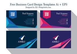 june 2017 u0027s archives free online business cards art christmas