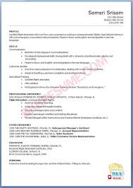 flight attendant resume template first time resume examples