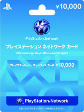playstation gift card 10 sony playstation ps4 gift card 1 00 ct ebay