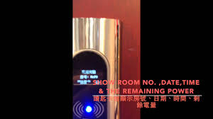 lcd hotel proximity card lock system by mcpo youtube