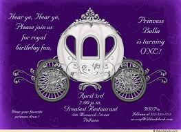 princess 1st birthday invitation purple first carriage