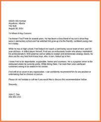 community service letter efficiencyexperts us