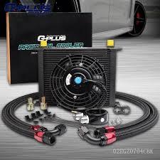 oil cooler fan kit universal 30 row 10an engine transmission oil cooler kit 7