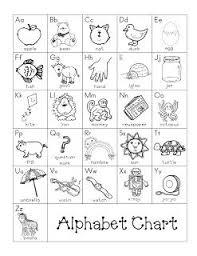 219 best free alphabet printables images on pinterest preschool