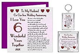 sixth wedding anniversary gift my husband 6th wedding anniversary gift set card keyring