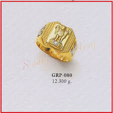 gents ring finger gents ring s grp 080