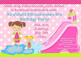 twins or siblings pool party invitations printable or printed