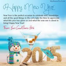 best quotes simple new year wishes 2015