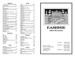 kashmir indian cuisine kashmir indian restaurant the highlands bardstown rd louisville