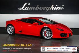 Lamborghini Huracan 2017 - lamborghini huracan in richardson tx lamborghini dallas