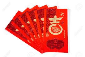 luck envelopes several envelopes called hong bao to exchange money