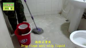 1319 home bathroom toilet matte polished tiles floor anti slip