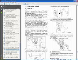 subaru forester 2008 service manual rus