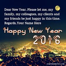 new year wishes 2017 with name