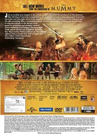 reliance home video the scorpion king 4 quest for power