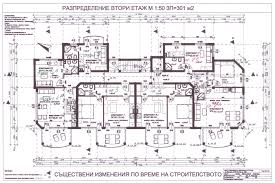 architectural plans modern concept architectural drawings floor plans and second design