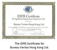 bureau veritas hong kong bureau veritas hong kong laboratory obtained certification from