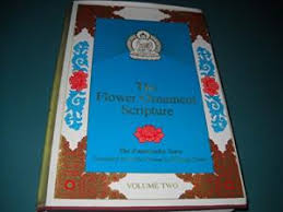 9780877739401 the flower ornament scripture a translation of the