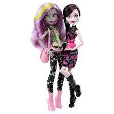 monster monster monstrous rivals dolls 2 pack