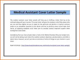 cover letter medical assistant 9 cover letter for post office
