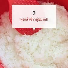 micro cuisine clip pac เร ยนค ณล กค า micro rice cooker steamer