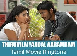 theme music aarambam thiruvilaiyaadal aarambam dhanush tamil movie mp3 ringtone