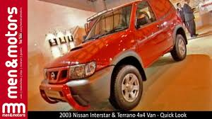 nissan terrano 2003 2003 nissan interstar u0026 terrano 4x4 van quick look youtube