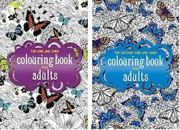 the one only colouring book for adults series by yard