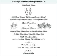 indian wedding reception invitation wording indian wedding reception invitation wedding invitation wording and