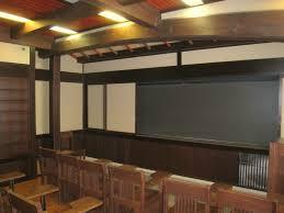 Japanese Room File Japanese Room Pitt Img 0568 Jpg Wikimedia Commons