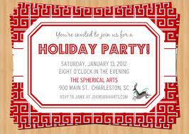 53 party invitation examples