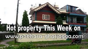buy a beautiful house in pokhara www pokhara gharjagga com