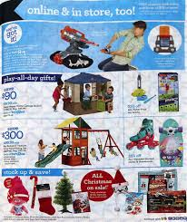 toys r us cyber monday ad 2016