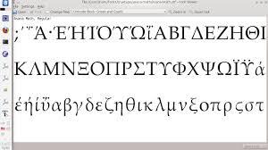 xetex upright greeks in asana math tex latex stack exchange