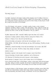 php web developer cover letter