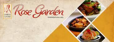 rose garden home willemstad netherlands antilles menu