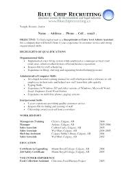 resume objective for entry level engineer job perfect resume objective exles