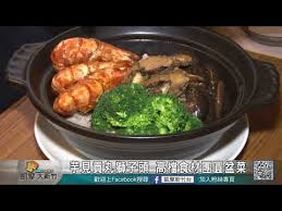 vid駮s cuisine 新竹老爺酒店