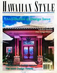 hawaiian style magazine u2039 antony homes