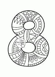 pattern number 8 coloring pages for kids counting numbers