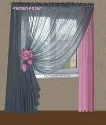 design curtains lovely only problem is it covers a lot of the window so maybe at