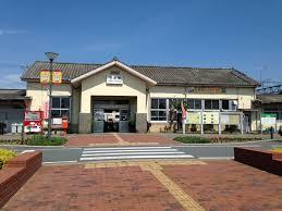 Arao Station