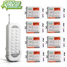jd211a1n8 8 channel rf wireless remote light switches 220v