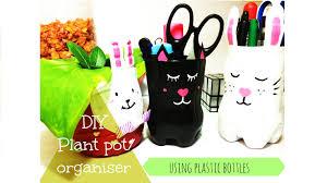 cute diy using plastic bottle pen holder plant pot youtube