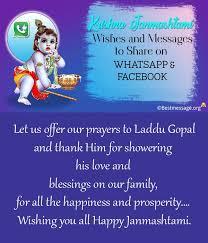 Wedding Wishes Malayalam Sms Best 25 Janmashtami Messages Ideas On Pinterest Janmashtami