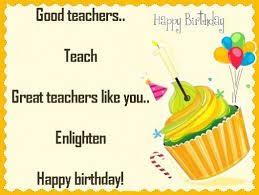 best 25 happy birthday wishes ideas on birthday best 25 birthday wishes for ideas on birthday